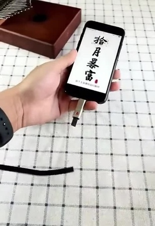 Unbreakable charging wire / многоразовый провод