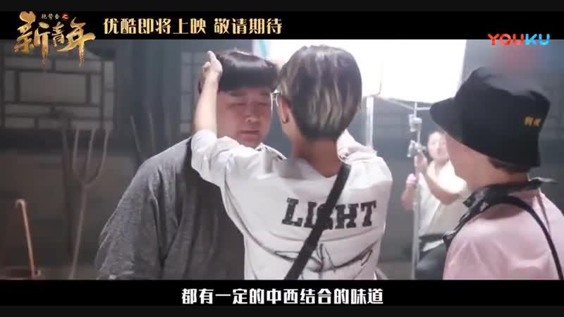 [VIDEO] 190117 Tao @ Yan Shi Fan Drama BTS