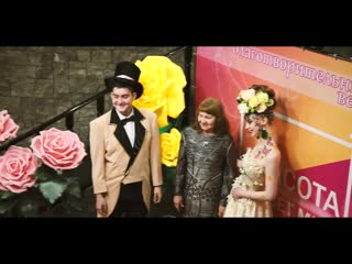 VMRAD: Благотворительный вечер