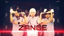 Crazy Tutting Routine ZANGE On The Battle