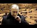 Сдерживающий фактор рейтинг Путина засуха в Крыму и популисты HELGI`s NEWs