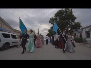 Школьный выпускной совместили с Днём крымскотатарского флага