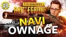 NAVI OWNAGE 8
