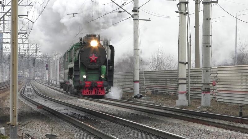 Паровоз П36-0120 (ТЧ-16) с поездом № 922 Туристический, Москва - Коломна.