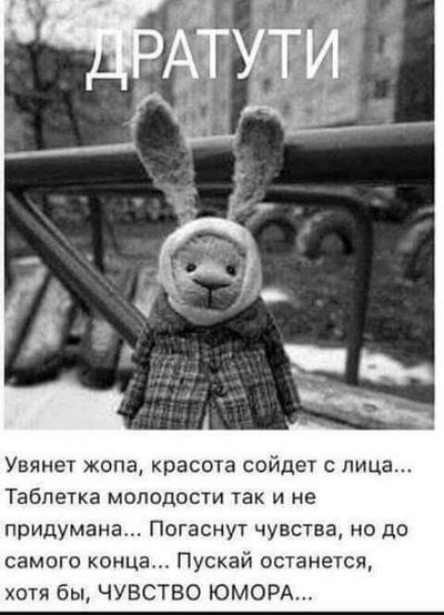 Виктория Рыбинская