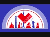Всероссийский квест 9 декабря