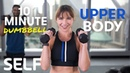 10 Minute Upper Body Dumbbell Workout With Tabata Burnout SELF