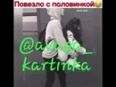 Ұнаса.|😍❤ 5 секундта бағалап кетіңіз.|❤️ @avaga_kartinka