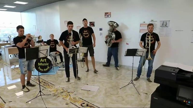 Numb Art Music Brass Band