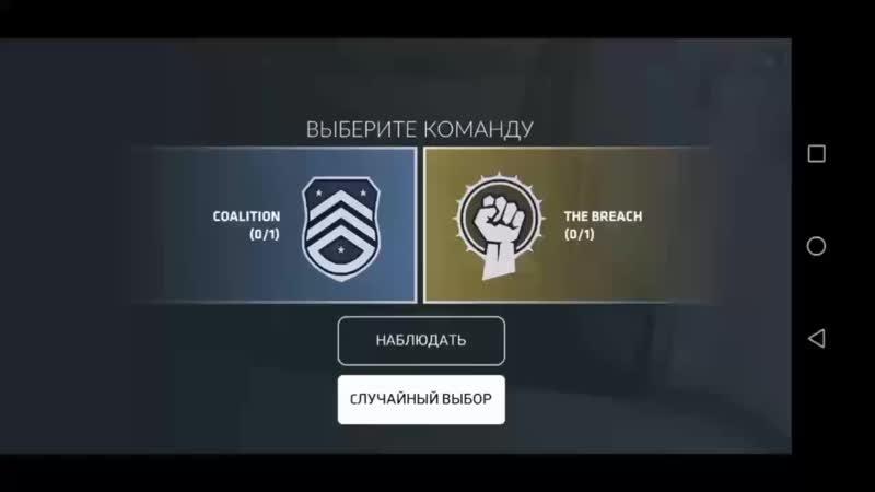 Дуэль с нубом)