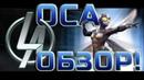 Оса Обзор чемпиона от Легаси Марвел Битва Чемпионов Marvel Contest of Champions Wasp