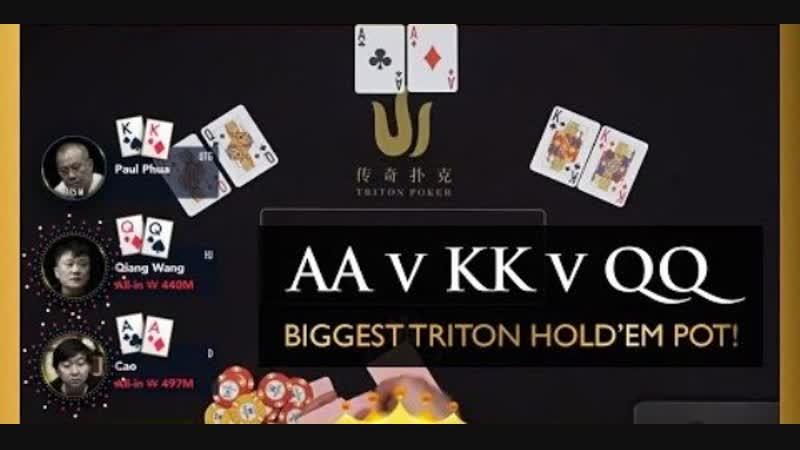 AA v KK v QQ in Huge US$ 1 24m Short Deck Pot Triton Holdem Jeju Cash Game