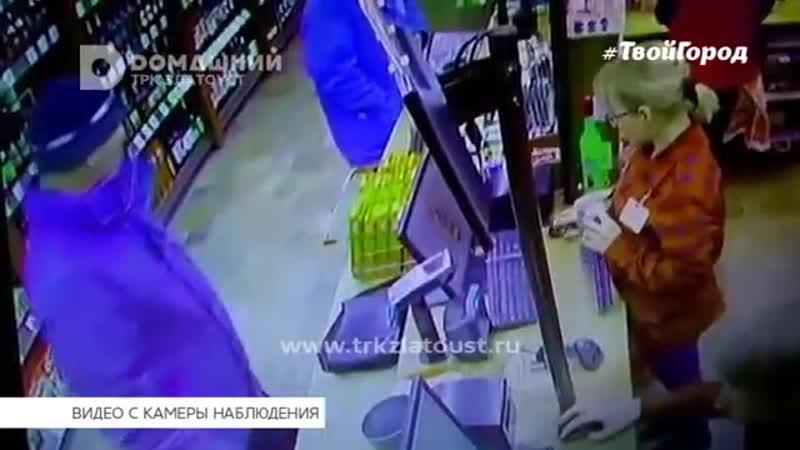 Златоуст! Внимание! Розыск подозреваемых в краже