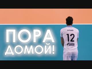 8 из 8! «Локомотив» - «Зенит-Казань» - 8 from 8! «Lokomotiv» - «Zenit-Kazan»