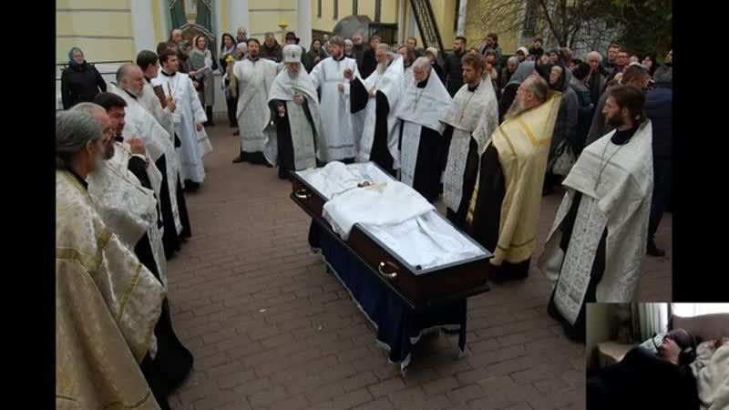 Ченнелинг Обряд Отпевание усопшего Влияние на человека после смерти