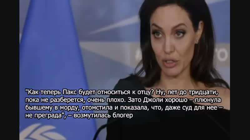 Стерве Джоли залепили хлесткую пощечину