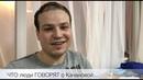 Отзыв Светланы и Михаила   Наталья Качанова