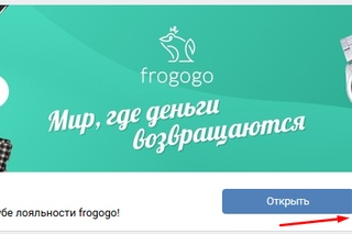 906bf4c5e408 Frogogo | ВКонтакте