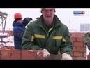 Россия-1: Город Спутник — город счастливых (выпуск 23)