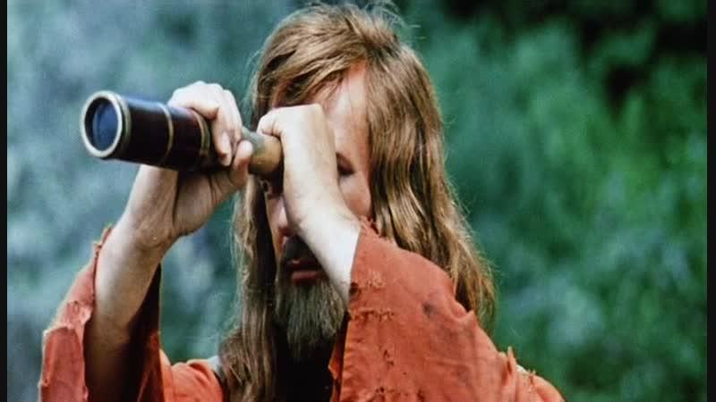 Жизнь и удивительные приключения Робинзона Крузо 1972_DVDRip-AVC_KORSAR