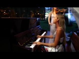 Луч солнца золотого - м_ф Бременские музыканты (cover by Just Play)