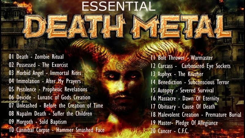 THE ESSENTIAL DEATH METAL SONGS VOL1