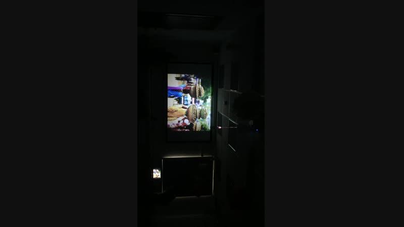 Древняя Индия 12.01.2019