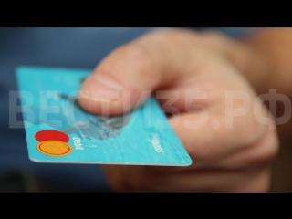 Харовчанин нашел банковскую карту и прошелся по магазинам за чужой счет