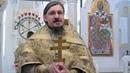 Игумен Иоасаф (Полуянов)-Проповедь в Неделю 33-ю по Пятидесятнице, по Рождестве Христовом