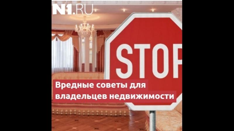 Как испортить интерьер своей квартиры в Кемерове