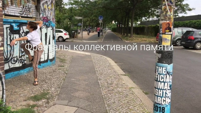 SDVIG LAB / Саша Портянникова