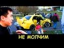 Авария москва дтп со смертельным исходом 2018 такси мажёры новости таксист в москве