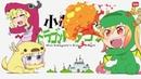 Miss Kobayashi's Dragon Maid Specials ! 小林さんちのメイドラゴン part 1