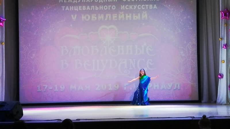 Саблина Татьяна 7 место из 22 Молодец ❤Влюбленные в Bellydance 17-19мая 2019 г.Барнаул❤