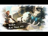 Horizon Zero Dawn #2