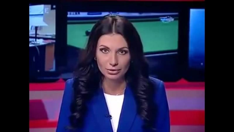Ведущая новостей показала класс в прямом эфире » Freewka.com - Смотреть онлайн в хорощем качестве