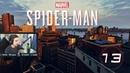 Shroud Plays Marvel's Spider Man 13 September 8 2018
