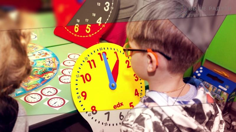 Занятия по математике, логике, конструированию в программе Развитие Одаренности от перинатального периода до 7 лет