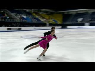 Елизавета Худайбердиева - Никита Назаров. Ритм-танец. Чемпионат мира среди юниоров по фигурному катанию