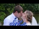 Наша свадьба - клип