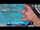 Women 200m Backstroke FINAL European Swimming Championships Glasgow 2018