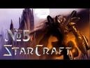 Выпуск№184: Star Craft Brood War. Протоссы. Возвращение На Чар.