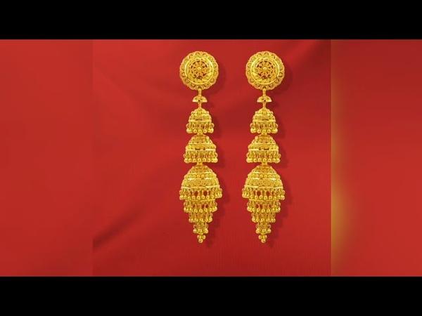 Latest gold drop earrings designs    Jhumka designs    Beautiful ear stud designs