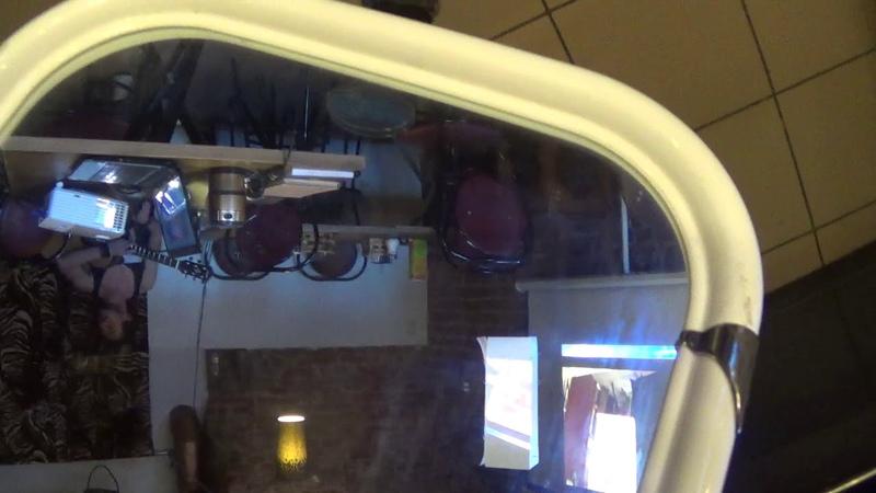 Арден Рейн мое зеркало зал MAH00880