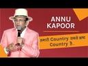 Desh Mein Badh Rahe Corruption Par Khul Kar Bole Anu Kapoor Alt Balaji Home