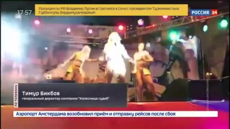 Выступление Лады Дэнс в Магнитогорске накрылось фанерой - Россия 24
