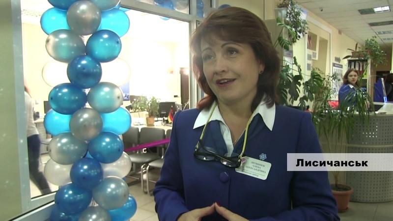 У Лисичанську відкрили нову послугу з видачі паспортів