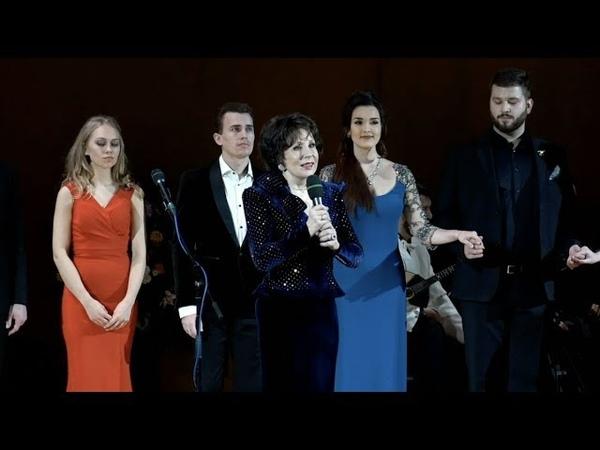 Концерт XXII Международного конкурса молодых исполнителей русского романса «Романсиада»