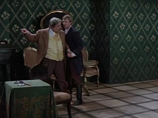 Не всё коту масленица (1978)