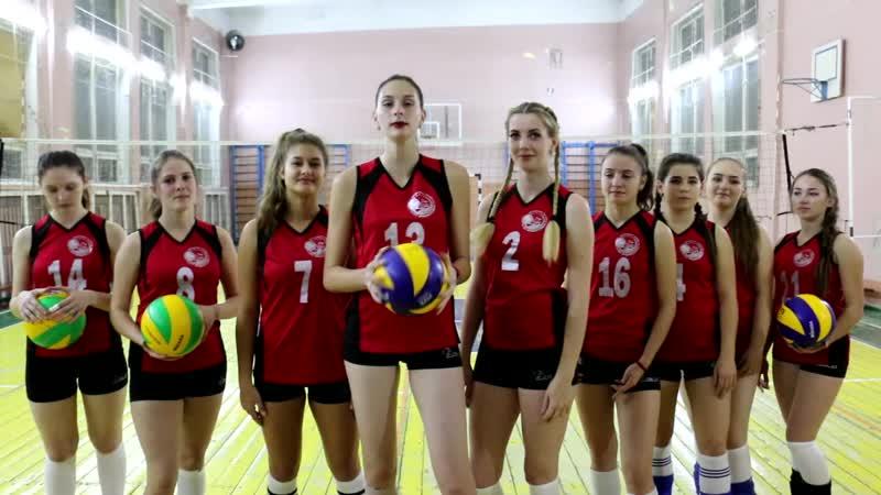Приветствие от женской волейбольной команды ПГУ-Приднестровье для участников Открытого Кубка СВА в Вологде